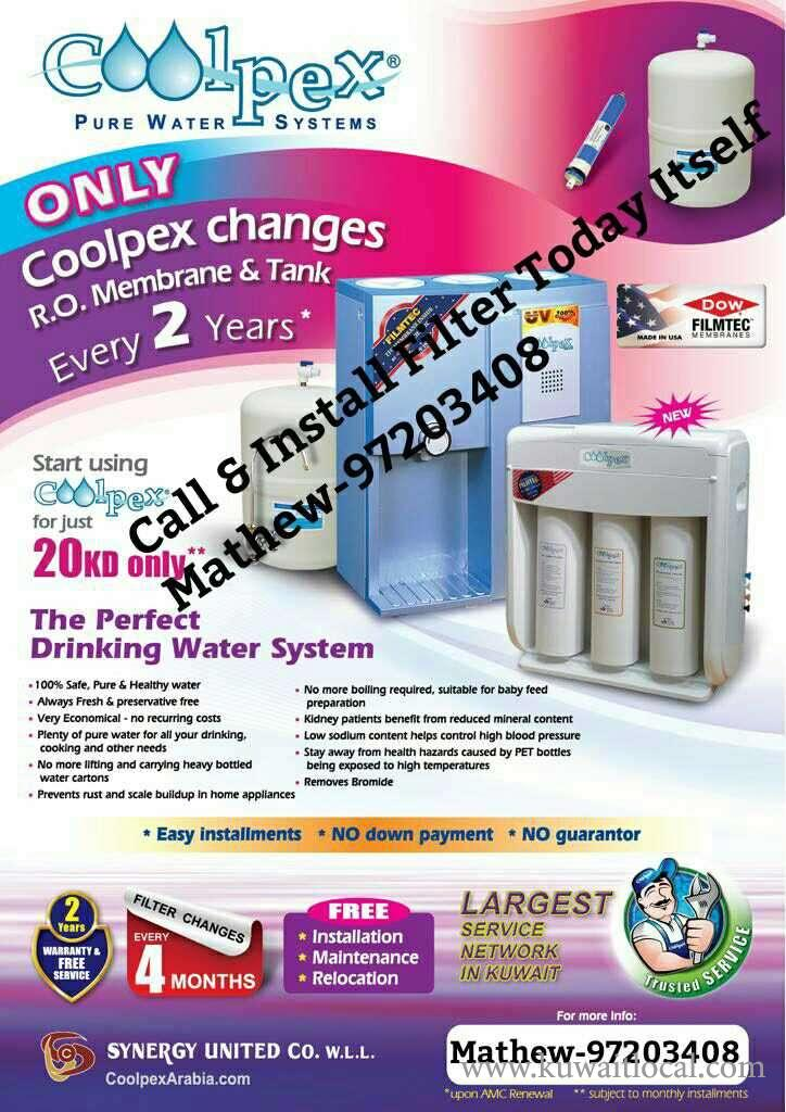 Coolpex-water-filter-3-kuwait