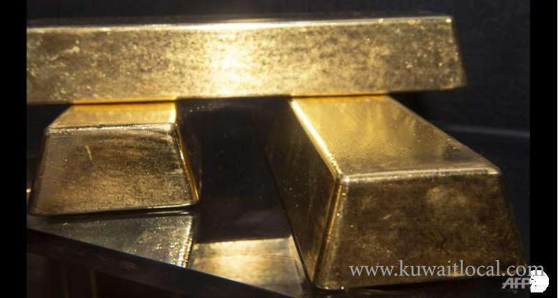 au-gold-bars-diamonds-and-serious-buyers-needed-kuwait