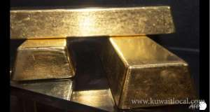 au-gold-bars-diamonds-and-serious-buyers-needed in kuwait