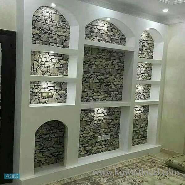 All-type-gyps-and-gypsum-board-work-call-Raju-Hindi-90915573-kuwait