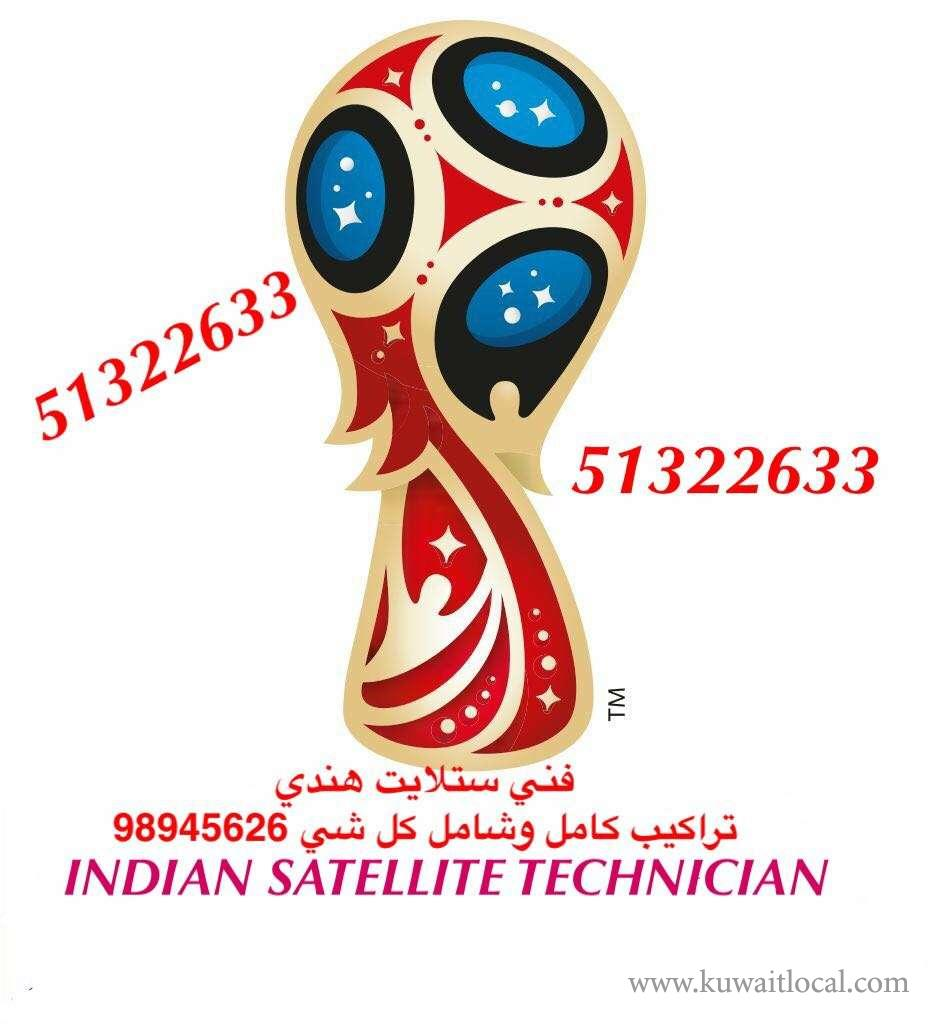INDIAN-SATELLITE-TECHNICIAN-27-kuwait