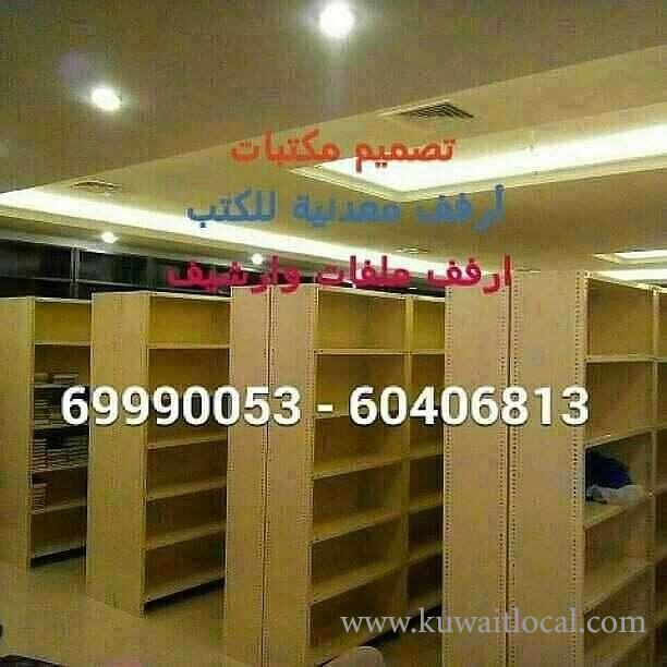 Shelves-and-racks-in-kuwait-2-kuwait