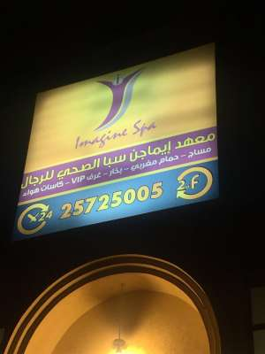 Health & Beauty in kuwait