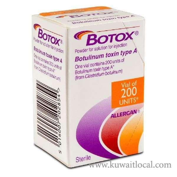 allergan-botox-100iu-for-sale-in-bulk-kuwait