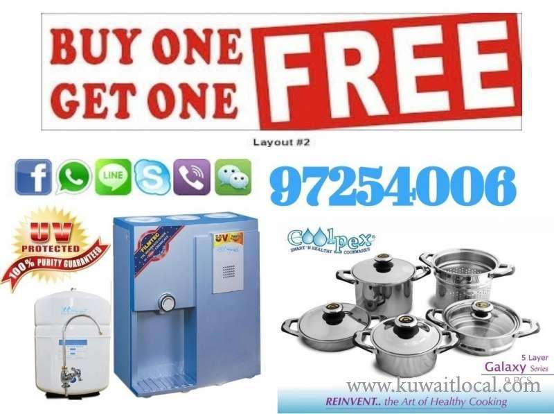 buy-one-get-one-free-and-stay-healthy-kuwait
