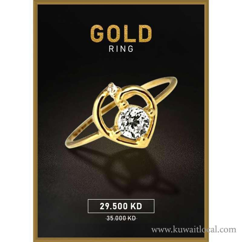 buy-online-gold-ring-for-women-at-good-discounted-price-kuwait