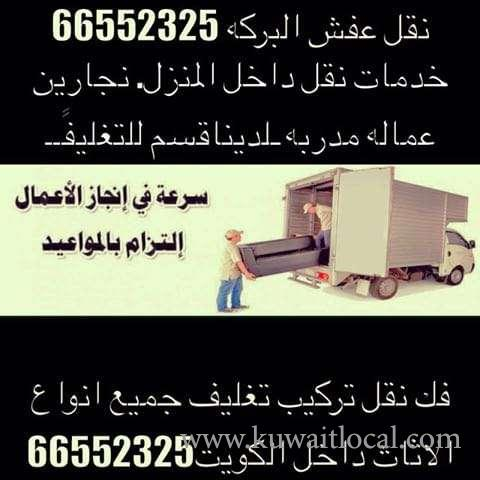 Moving-furniture-2-kuwait