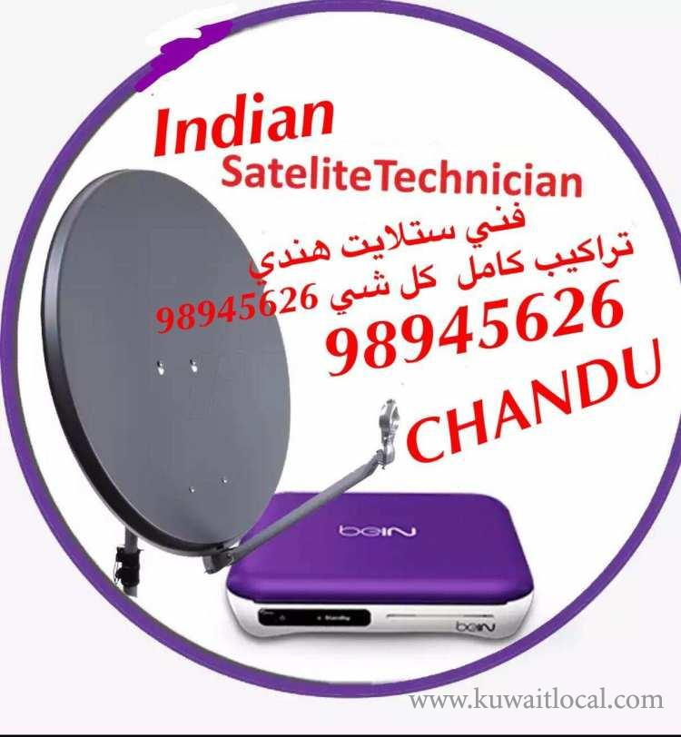 Indian-satellite-technician-33-kuwait