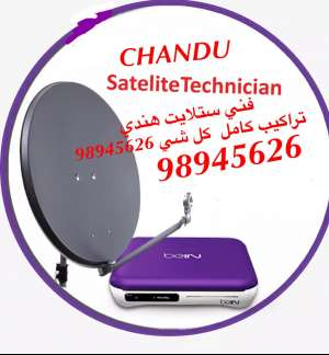 Indian satellite technician in kuwait