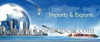 general-trade-license-for-sale-kuwait