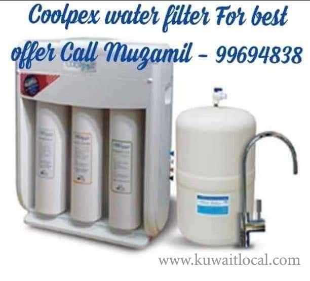 Coolpex-water-filter-kuwait-kuwait