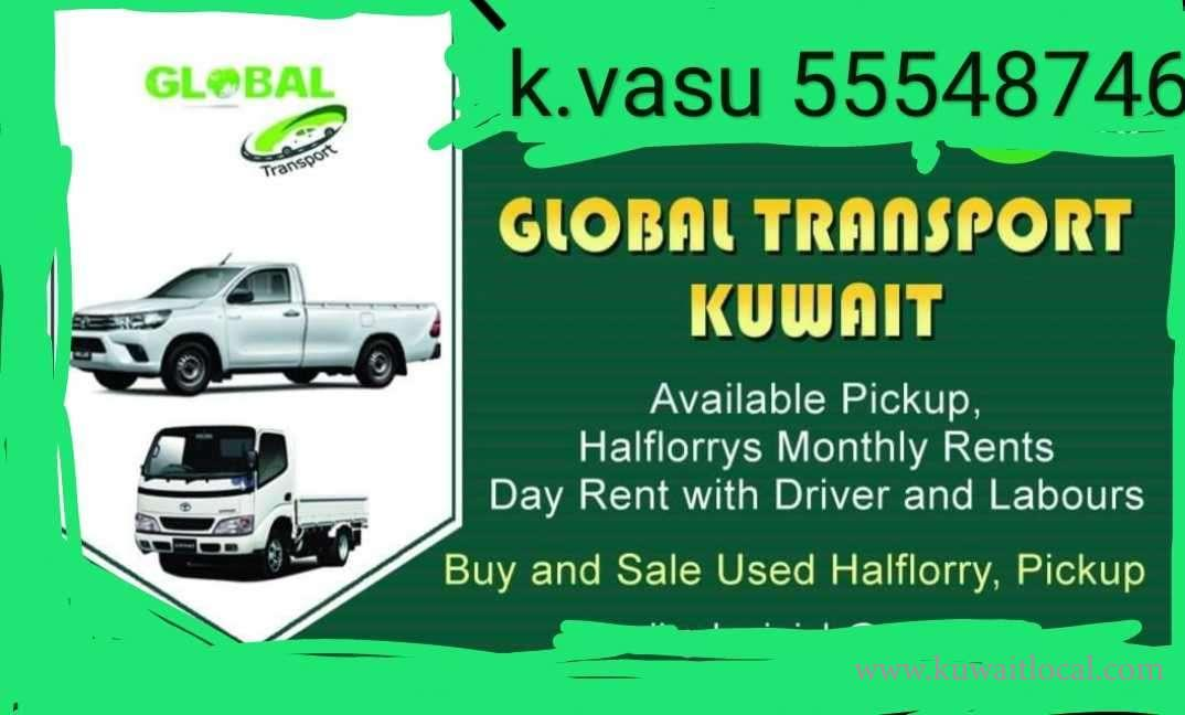 Indian-shipting-service-55548746-1-kuwait