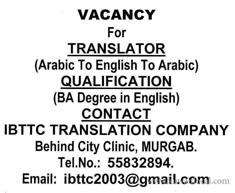 vacancy-1-kuwait