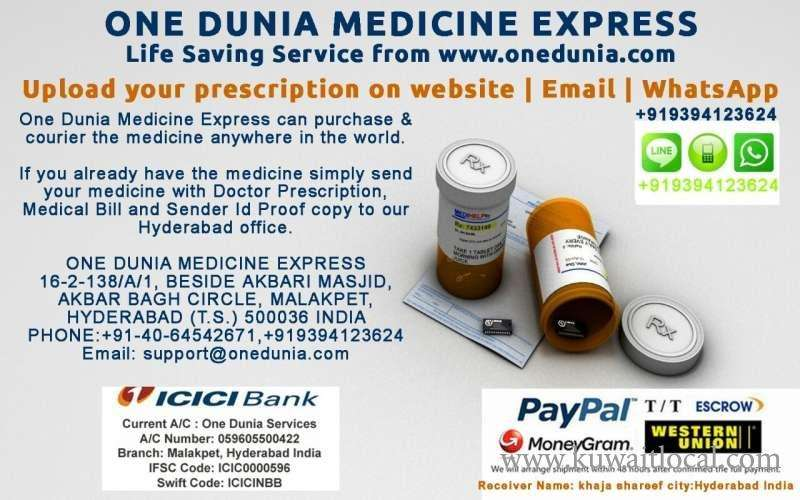 medicine-international-courier-services-from-india-kuwait