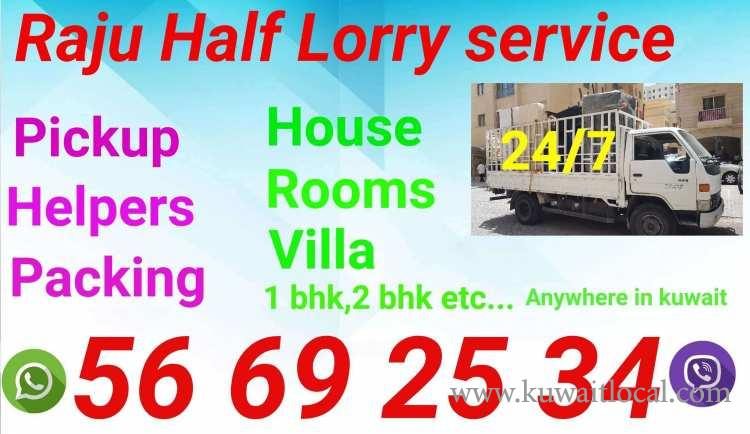 House-shifting-service-in-kuwait-kuwait