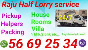 House-shifting-service-in-kuwait in kuwait