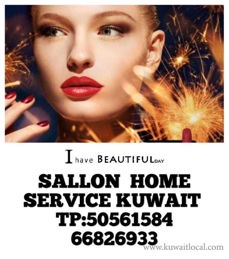 kuwait-beuty-salon-home-service-kuwait