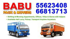 Indian-shifting-packing-and-moving-service-66813713 in kuwait