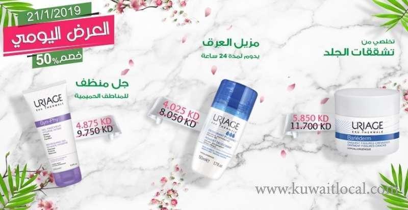 pharmazone-pharmacies-is-the-best-quality-medical-care-kuwait