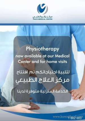 home-physiotherapist-services in kuwait