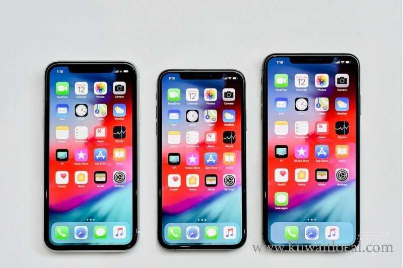 for-sale-iphone-xs-max-kuwait
