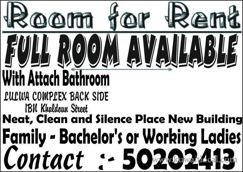 room-for-rent-2-kuwait