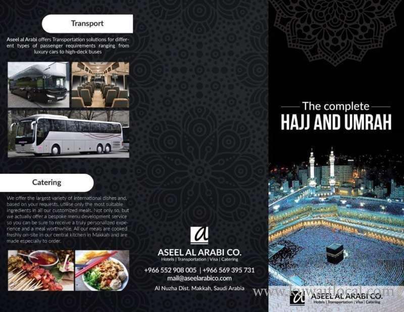 umrah-services-kuwait