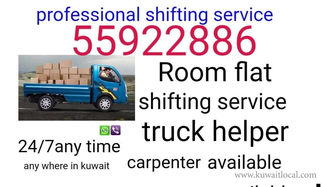SHIFTING-SERVICE-ANY-TIME-ANY-WHERE-IN-KUWAIT-55922886-1-kuwait