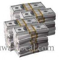 urgent-loan-are-you-in-need-contact-us-now-kuwait