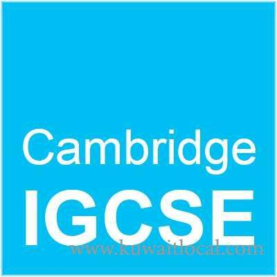 math-and-science-female-tutor-available-for-igcse-american-edexcel-call-66763533-1-kuwait