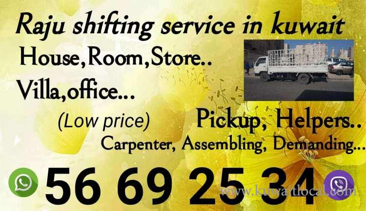 Shifting-service-in-kuwait-56692534-kuwait