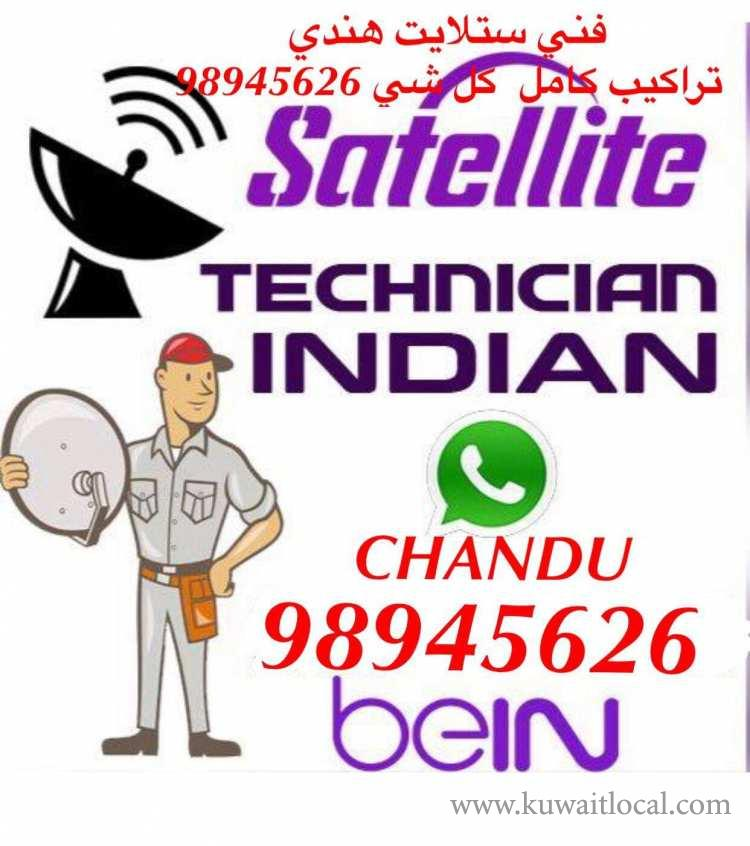 Indian-satellite-technician-1-kuwait