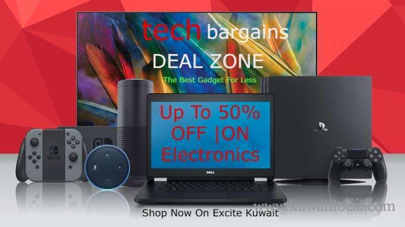 xcite-coupon-codes-deals-and-offers-for-kuwait-in-july-2019-kuwait