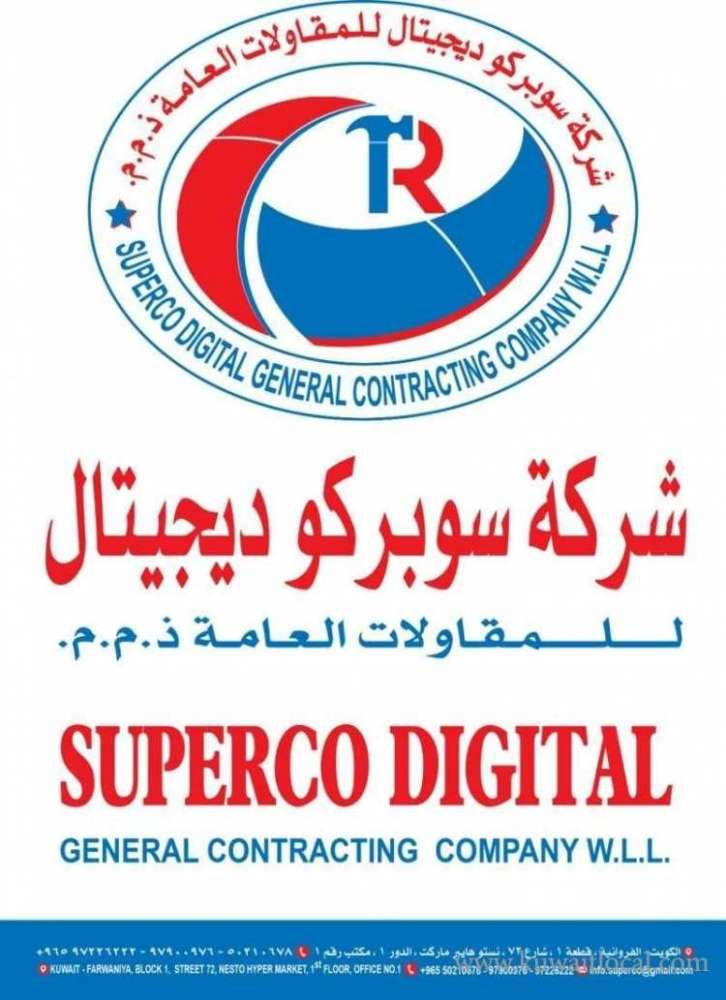 Painting Company In Kuwait