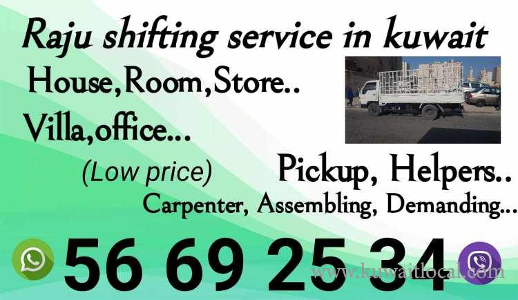 Packers and movers in kuwait 56692534   Kuwait Local