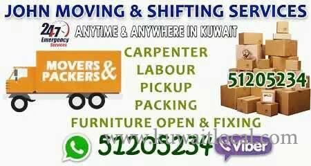 PROFESSIONAL-PACKERS-AND-MOVERS-IN-KUWAIT-5-1-2-0-5-2-3-4-kuwait