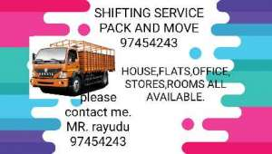 PACKERS-AND-MOVERS-SERVICE-97454243-1 in kuwait