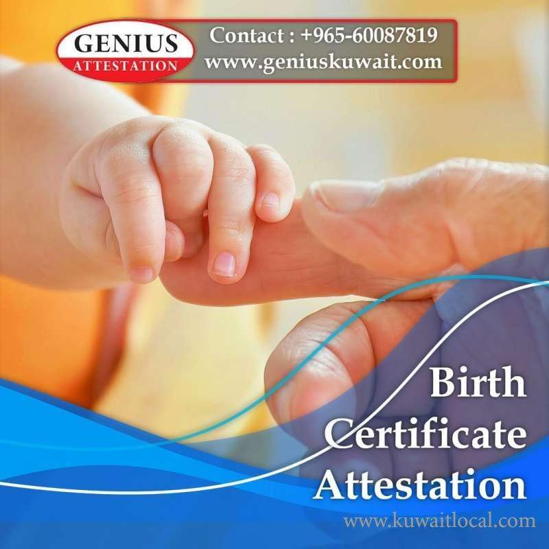 birth-certificate-attestation-for-kuwait-kuwait