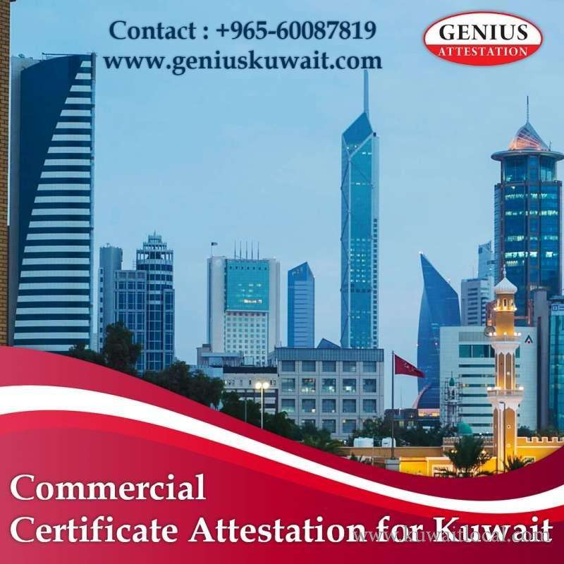 commercial-certification-for-kuwait-kuwait
