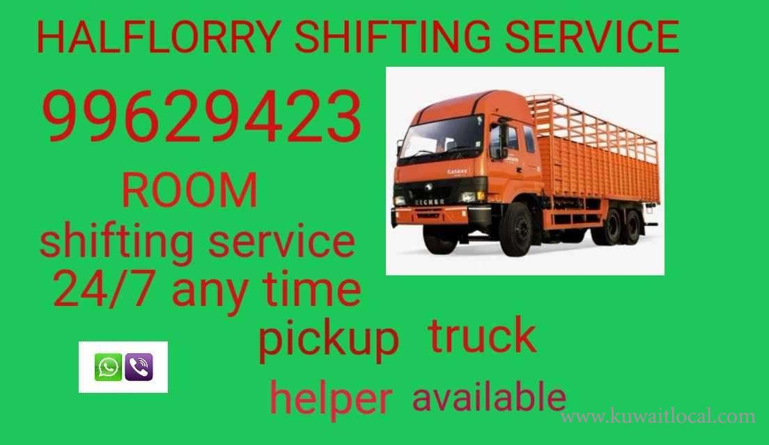 HALF-LORRY-SHIFTING-SERVICES-99629423-1-kuwait