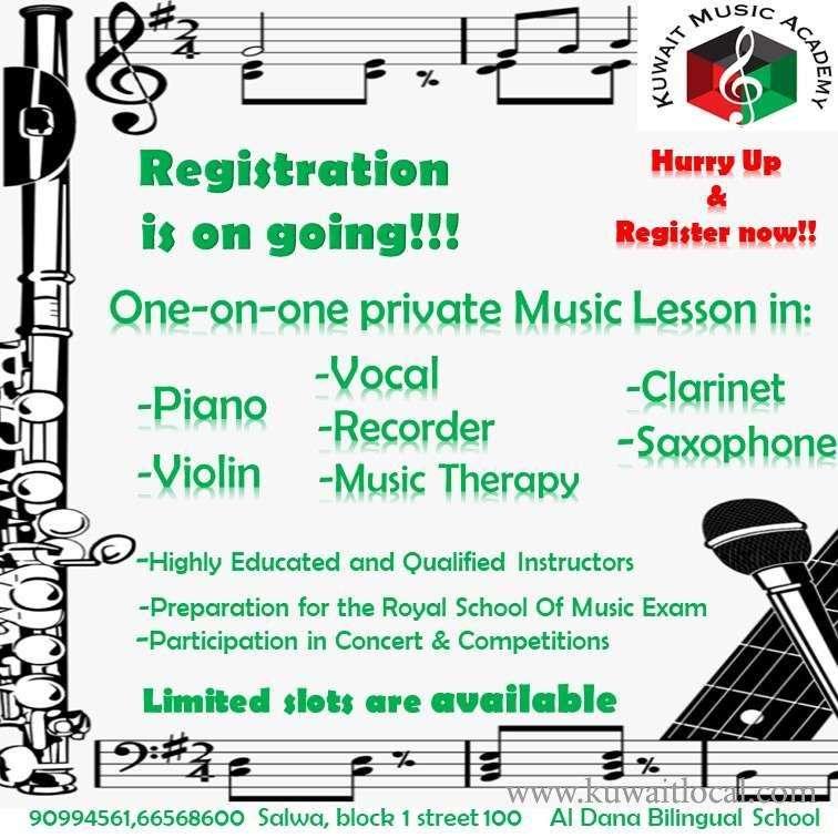 kuwait-music-academy-kuwait