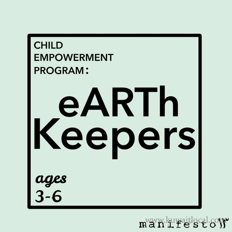 earth-keepers-kuwait