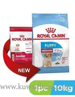 buy--royal-canin-medium-puppy-from-petsmarket in kuwait
