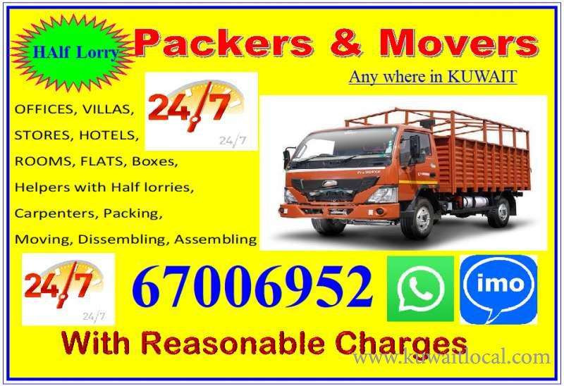 professional-packing--moving-service-67006952mrreddy---kuwait