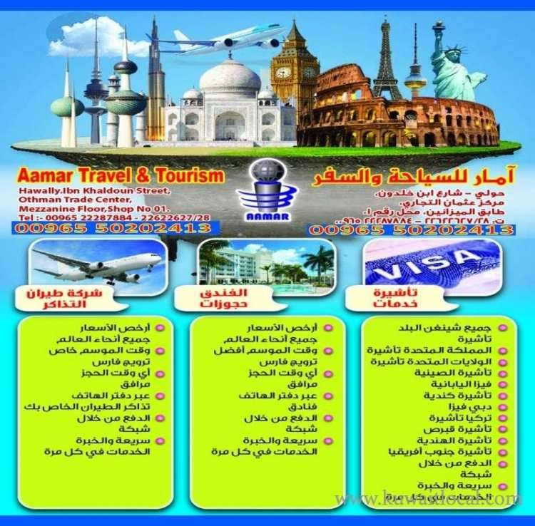 visa-and-air-ticketing-and-hotel-bookings-are-available-kuwait