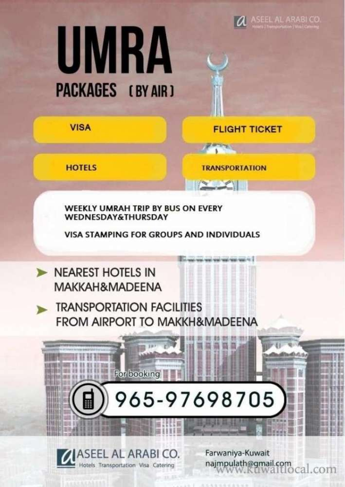umrah-services--by-air--bus-kuwait