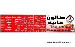 -2-kuwait