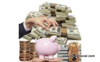 are-you-in-search-of-a-legitimate-loan-apply-now-kuwait