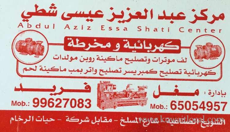Tools-repair-center-kuwait