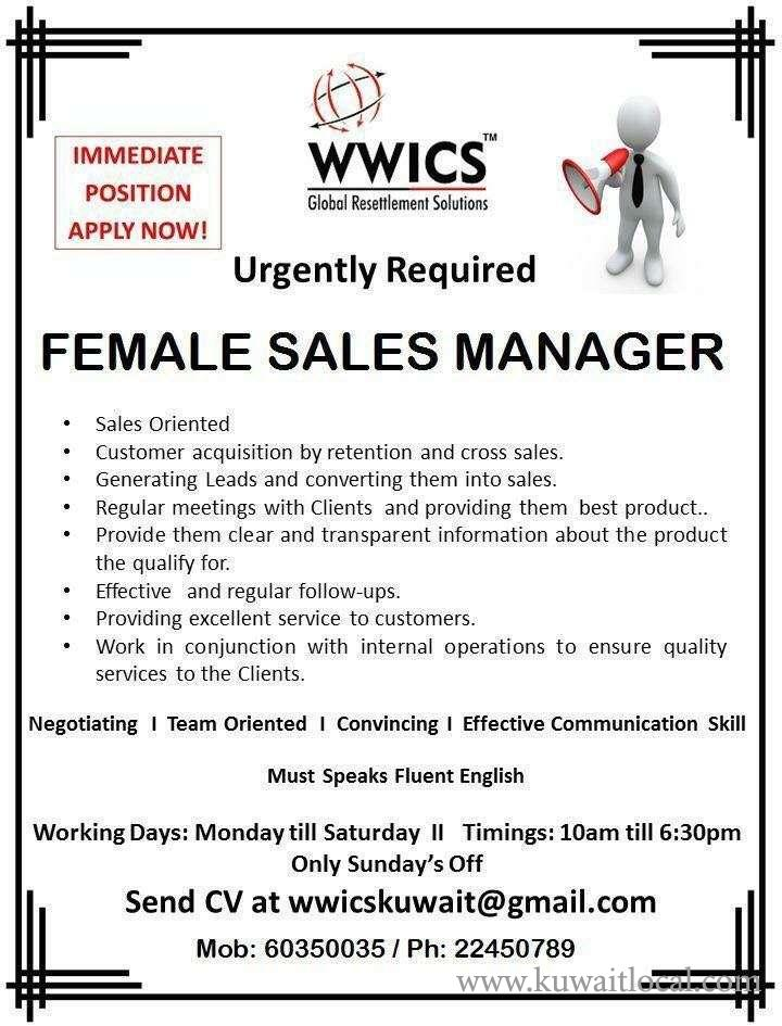 Immediatley-Required-Female-Sales-Manager-kuwait